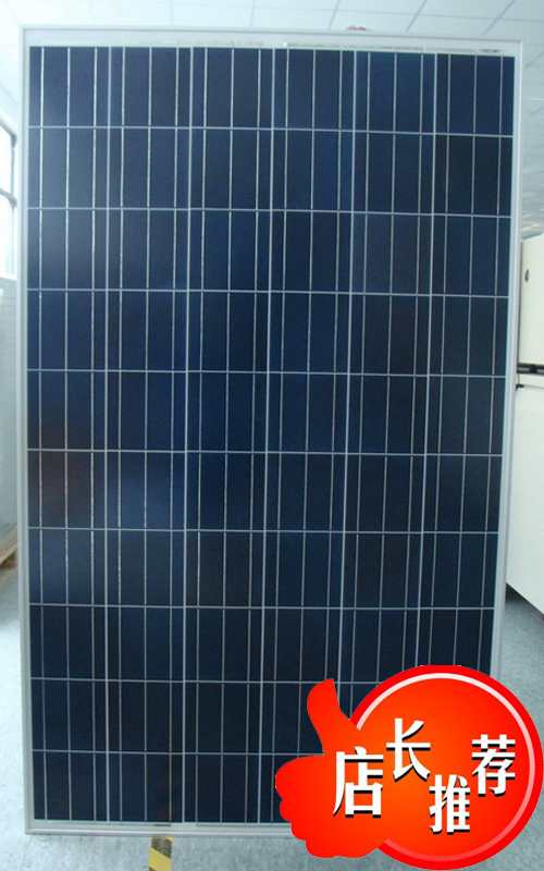 250w watt polycrystalline solar panel photovoltaic solar modules are exported to Europe A positive level(China (Mainland))