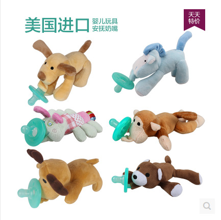 Newborn silicone funny baby pacifier clips chain wubbanub animal pacifier with plush toy soother nipple dog monkey caterpillar(China (Mainland))
