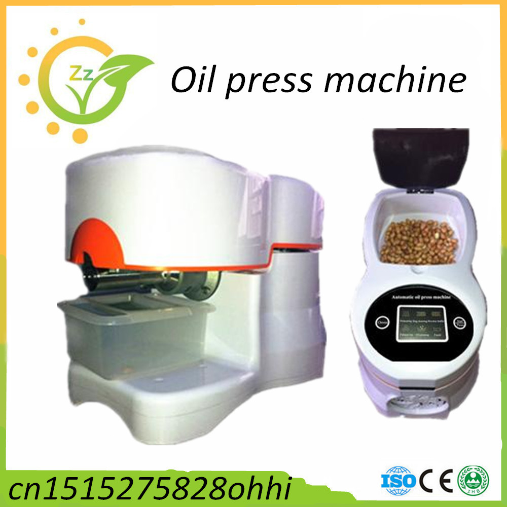 home use machine