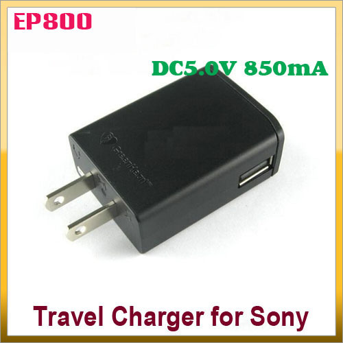 Sony Ericsson Charger Ep800 Price us Ep800 Charger For Sony