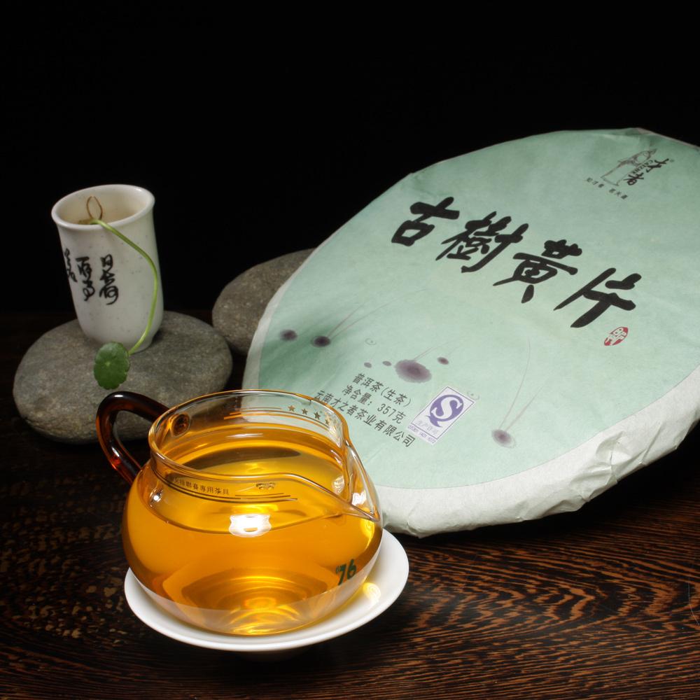 Raw puer tea 357g chinese yunnan sheng puerh bowl teas seven cake health care flavor pu