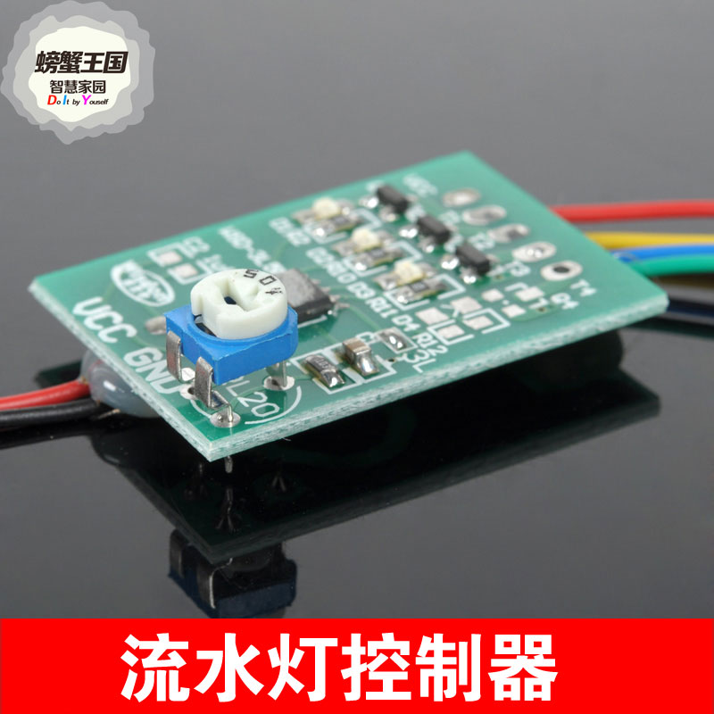 led SMD light controller water lamp controller DIY Technology making accessories(China (Mainland))