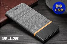 Buy Flip Case Sony Xperia XA1 PU+TPU Cover Wallet Canvas Lines Card Slot Stand Leather Shell Sony Xperia XA1 5.0inch for $4.99 in AliExpress store