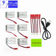 MJX X400 Lipo battery 3.7V 750mAh 6pcs and USB charger for MJX X800 x300c rc drone  Helicopters Airplanes parts