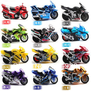Cartoon toy super version sogo dog motorcycle friction car motor toys for children baby