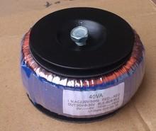 Buy HIFIBOY copper enamel wire toroidal transformer (Ring transformer) power amplifier dedicated transformer40w Output 210V.6.5V for $15.00 in AliExpress store