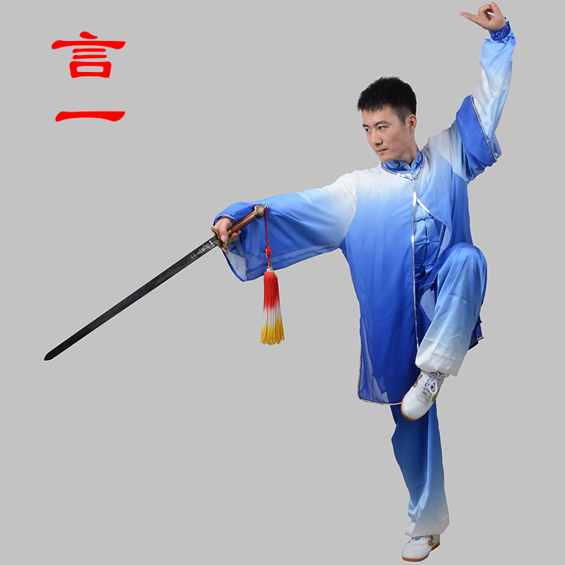 Words chun tai chi suits the gradient color uniforms three-piece gradient order elastic silk mantle men and women<br><br>Aliexpress