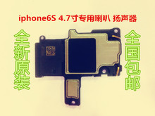 FREE SHIPPING High Quality For iPhone 4 4s 5 5s 6 6s Replacement Buzzer Ringer Loud Bar Speaker Mobile Phone Flex Cable Parts