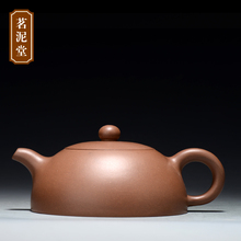 Yixing teapot handmade ore half pot the whole network