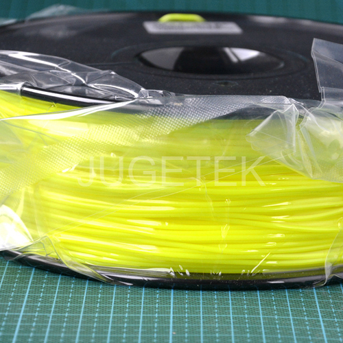 HIPS Filament 1 75 in Yellow color 1kg