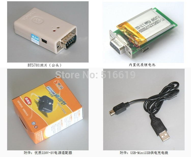 RS-232 male head serial Bluetooth adapter, Bluetooth receiver said electronic total station instrument Bluetooth module(China (Mainland))