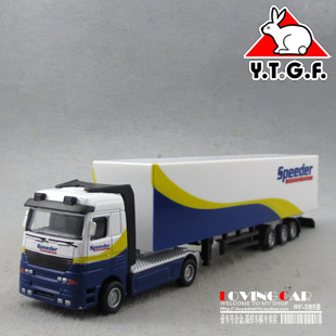 1:50 Liangyou container transport vehicle container truck trailer alloy toy car model(China (Mainland))