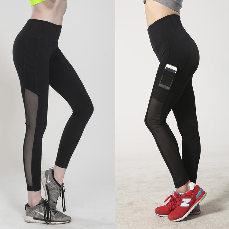2015 New Printed Mesh Yoga Pants Female High Quality ...