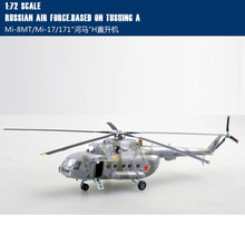 Trumpeter Easy Model Russian Air Force Mi-17 Helicopter 1/72 Scale Diecast Finished Model Toy For Collect Gift