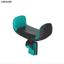 USAMS Car Mobile Phone Holder for Iphone 6 Sumsung Car Air Vent Mount Holder 360 Degree Ratotable Soporte Movil Car Phone Stand(China (Mainland))