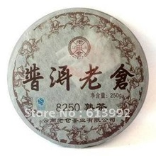 Gold Award Ripe Puerh Tea,2008 year Yunnan Puer / Pu'er tea,357g,PC22,Free Shipping