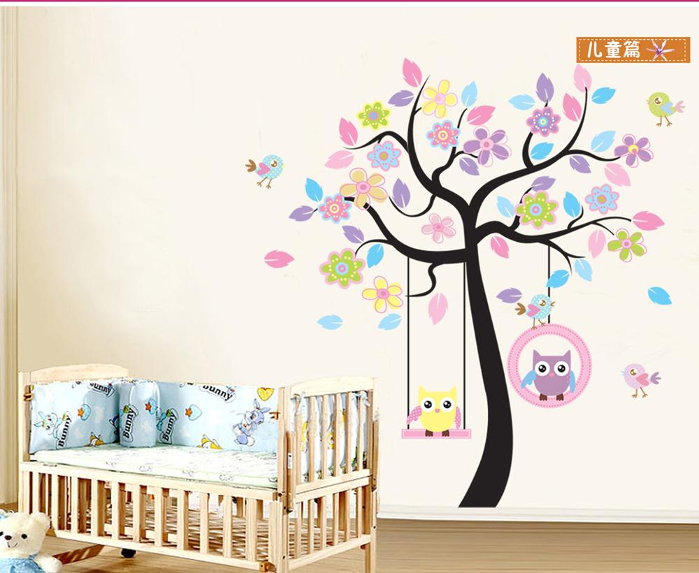 Extra ble wallpaper grandes b hos rbol pegatinas de pared for Pegatinas para habitaciones
