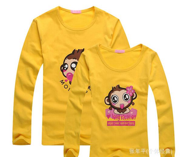 Мужчины в женщины в футболки топы обезьяна печать футболки полный - рукав влюблённые одежда, 2 штук