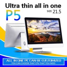 Hot on saledesktop computer P5 21.5 4G ram 500gb ssd core i5 3250 quad core network computer android all-in-one pc touch screen