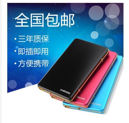 Samsung 2TB Hard Drive Slim HDD 2.5'' USB2.0 Mobile External Desktop and Laptop Portable Disk Plug and Play Free Shipping(China (Mainland))