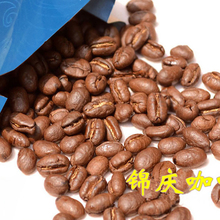 JinQing High Grade Single Product Yunnan Baoshan Arabica Pellet Moderate Baking Cooked Black Coffee Round Beans