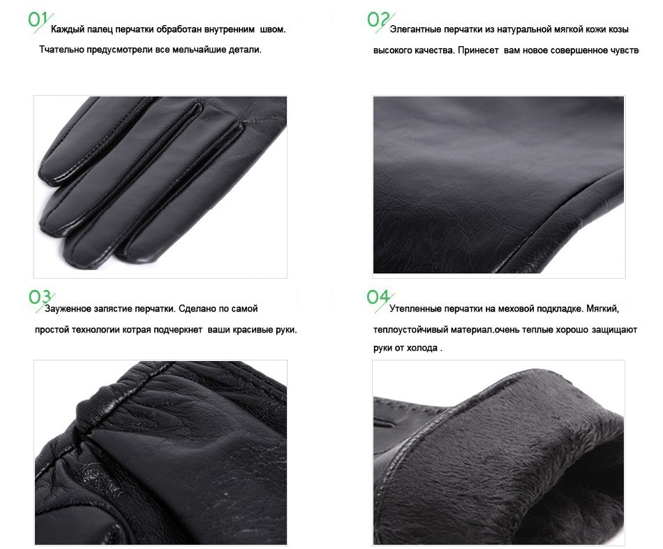 Solid women Genuine leather gloves
