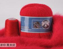 50 + 20 г/комплект длинная плюшевая норковая кашемировая пряжа анти-пилинг хорошее качество ручной вязки нить для вязаная кофта с шарфом подхо...(China)