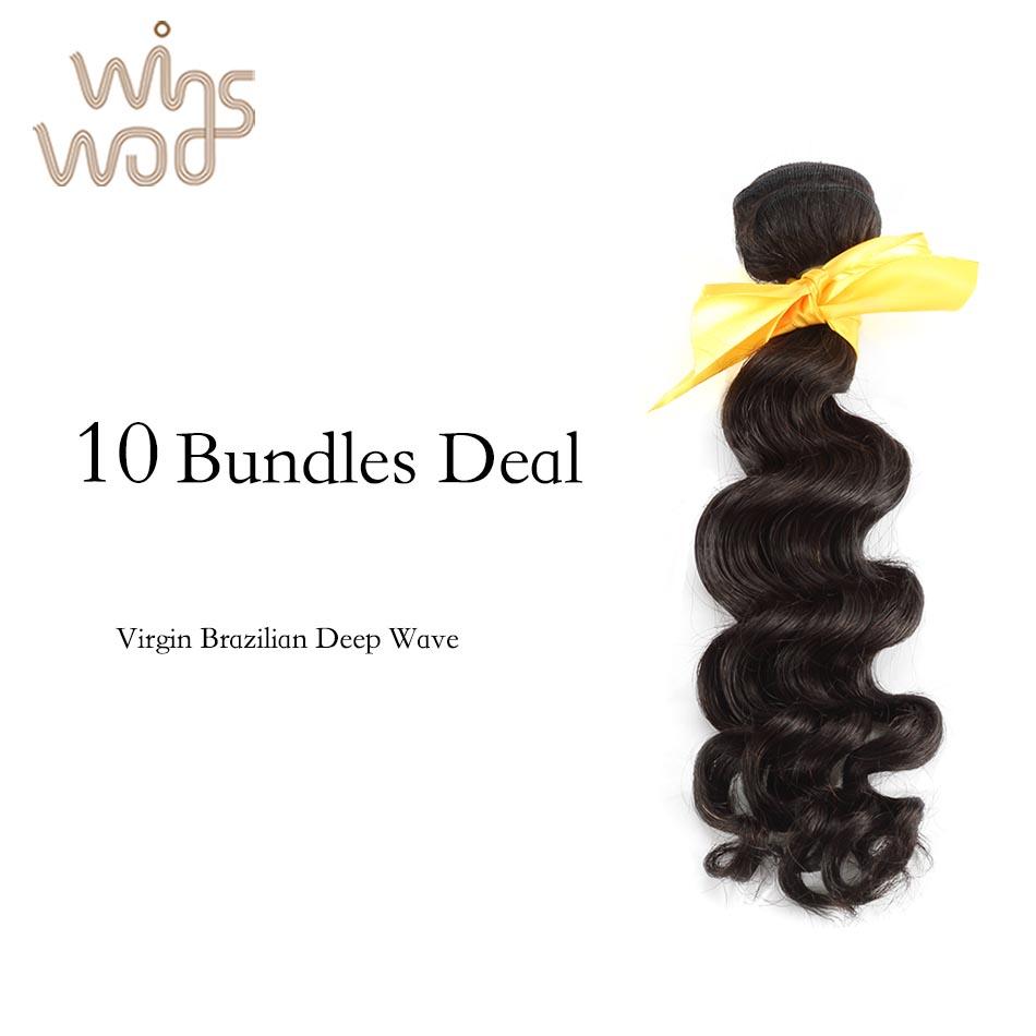 10Pcs Unprocessed Brazilian Virgin Hair Deep Wave, Cheap Brazilian More Wavy Hair Weaves Natural Color Free Shipping<br><br>Aliexpress