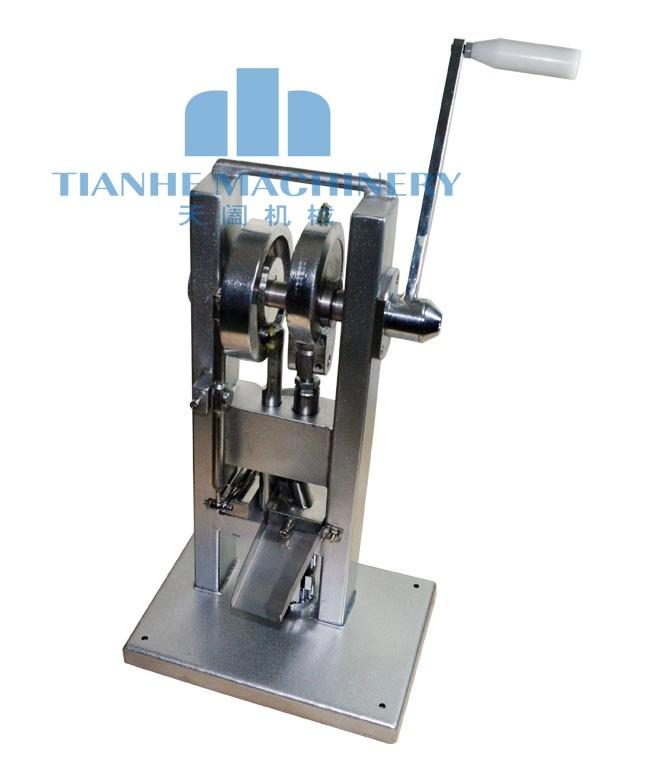 manual tablet press machine