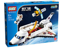 GUDI 8814 Star Wars Space War Shuttle Minifigure Building Block 29Bricks Toys compatiable lego - little love dream Store store