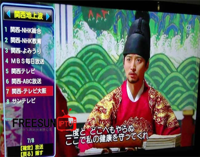 iptv Ihome 2 media box Japanese internet tv including 74 channels with BS, CS support 7 days replay(China (Mainland))