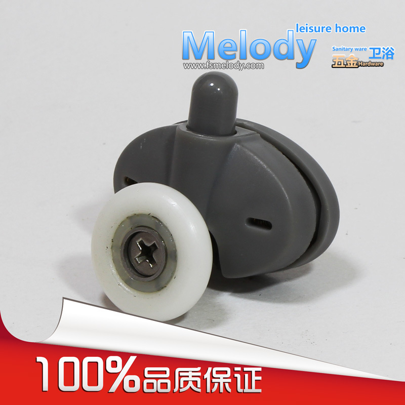 Me-008 Bottom single wheel shower door roller shower room accessories Bathroom fittings C-C 26mm(China (Mainland))
