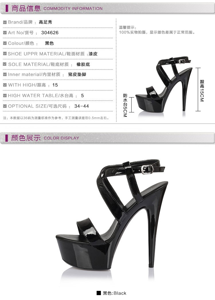2016 Summer Style New Fashionable Cross Strap Platform High Heel Stilettos Sandals 15cm Womens Size 9 Party Shoes