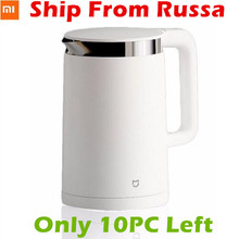 Buy  (Ship RU) Xiaomi Mijia Thermostatic Electric Kettles 1.5L 12 Hours Thermostat kettle Smart Control Mobile Phone App for $40.99 in AliExpress store