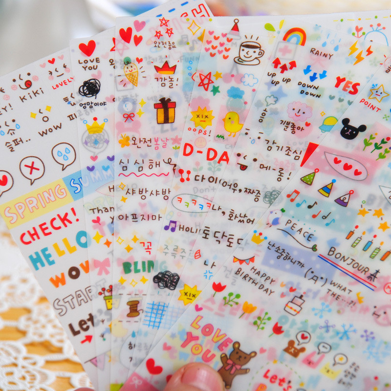 6 sheets / lot , Printing Life Korean Style Cute kawaii Pink planner stickers For Notebook Paper , Mobile Phone Deoration(China (Mainland))