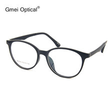 Gmei Optical JB5806 Oval Full-Rim Tr-90 Acetate Frame Eyeglasses for Women Glasses Spectacles with 5 Optional Colors
