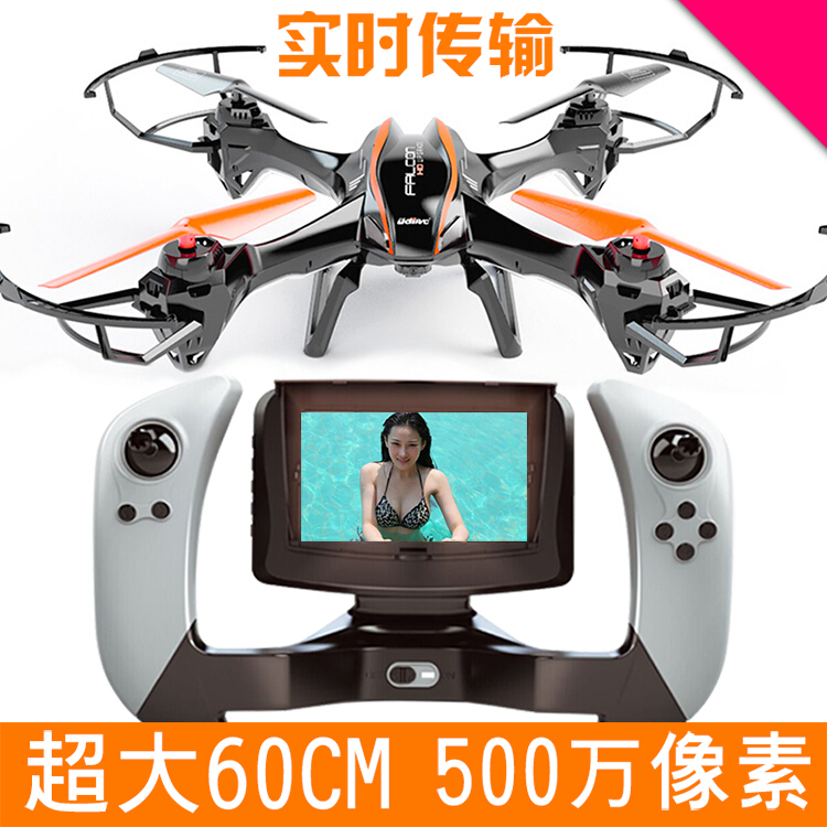 The uninhabited professional grade machine hd shaft super large remote control helicopter(China (Mainland))