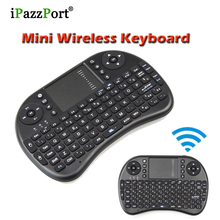 5pcs Hebrew English Russian Spanish Arabic 2.4G i8 keyboard wireless mini Touchpad Handheld air mouse Combo for Tv box Desktop(China (Mainland))