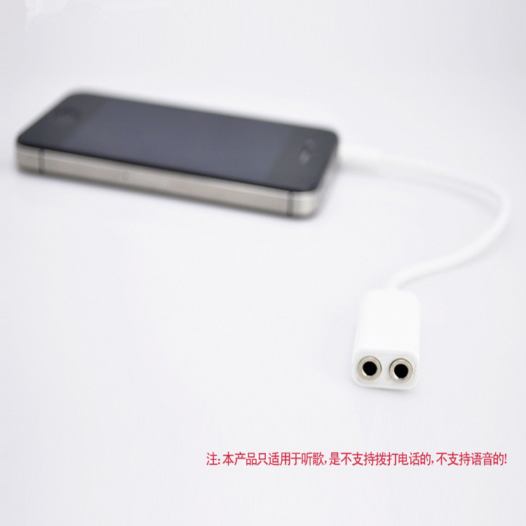 Y white 3.5 mm Male to 2 Female Y Splitter Headset Earphone Headphone Audio Cable (China (Mainland))