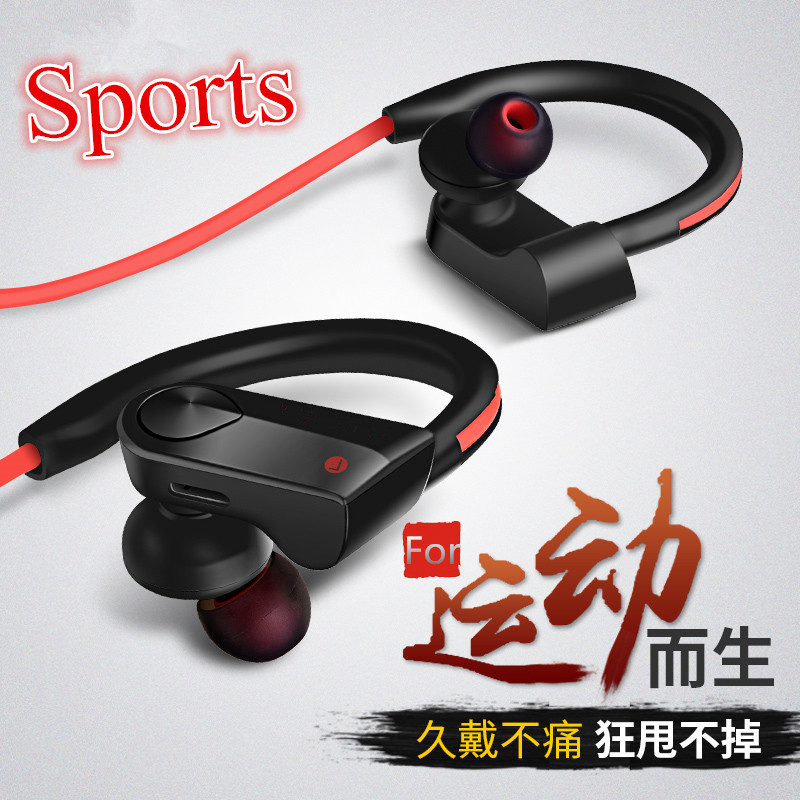 Wireless Headphones Winter Sport Bluetooth Headset Earphone For Asus Google Nexus 7 Cellular Mobile Phone Earbus Free Shipping(China (Mainland))