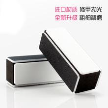 brick shaped nail polishing tool buffer manicure buff ing sand sponge file snail art buffer tools polish block HR251(China (Mainland))