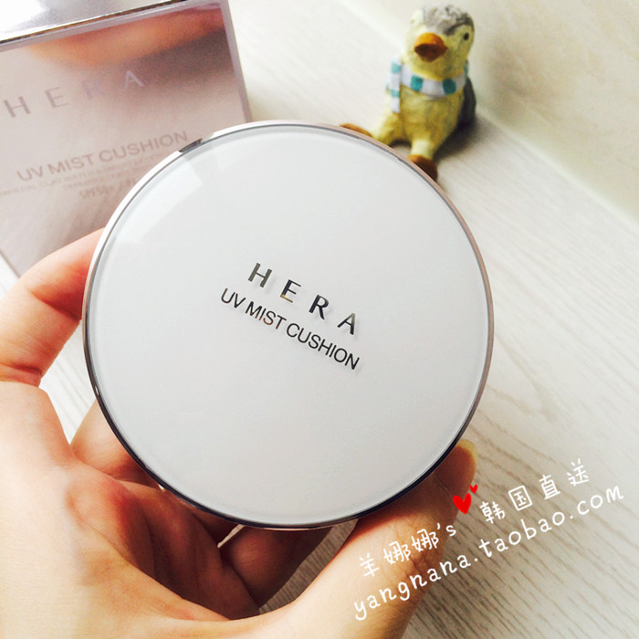 Hera cushion foundation BB Cream Makeup Waterproof sunscreen block defect BB cream(China (Mainland))