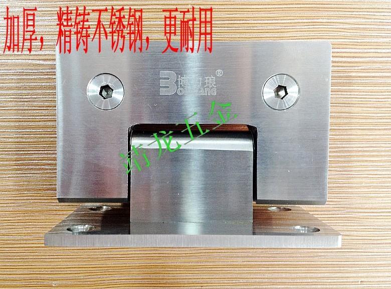 Stainless steel bathroom glass clamp clip hinge glass shower door hinge 90 degrees(China (Mainland))