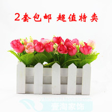 Fashion silk flower artificial flower plastic flower artificial flower small tea rose fence set(China (Mainland))