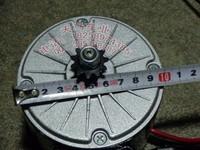Мини-электрических транспортных средств в Электрический велосипед мотора скорость мотора 24v36v250w300w350w