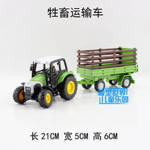 Gift for baby 1:43 1pc 21cm JOYCITY farm tractor truck animal livestock car alloy model home decoration boy children toy