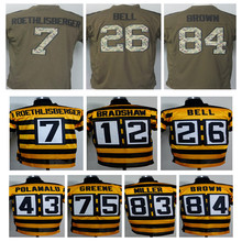 7 Ben Roethlisberger 12 Terry Bradshaw 26 Le'Veon Bell 36 Jerome Bettis 43 Troy Polamalu 50 Ryan Shazier 84 Antonio Brown(China (Mainland))