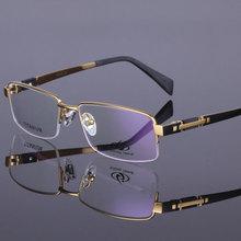 Pure Titanium Eye Glasses Half Rim Gentlemen Priscription High Quality Optical Eyewear Frame(China (Mainland))