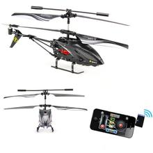 Kids toys Remote Control Rc font b Helicopter b font with camera HD Remote Drone Rc