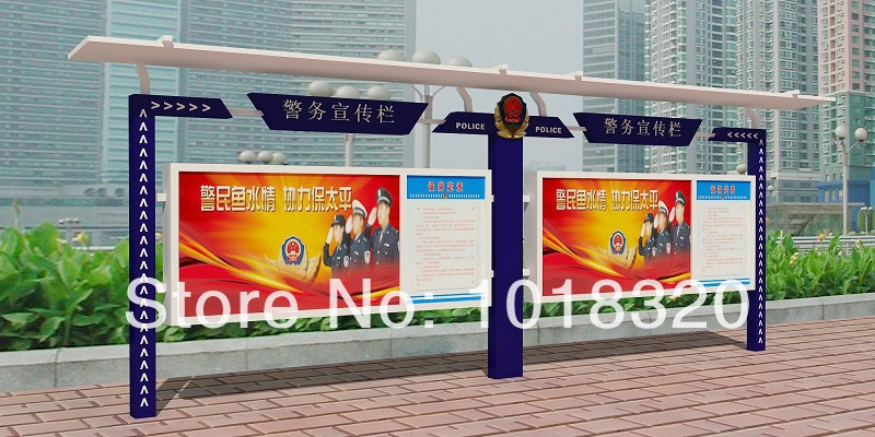 school bus stop arm boards(China (Mainland))
